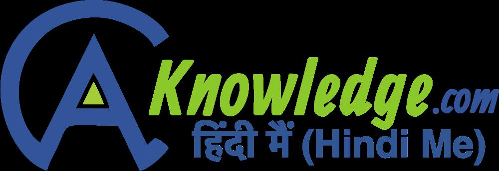 Hindi CAknowledge